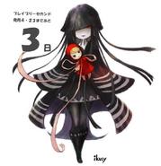 BS Ayame Countdown