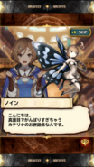 Bravely Archive Ds Report Noin introduction
