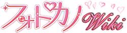 Photokano-wordmark