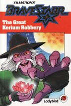 The Great Kerium Robbery