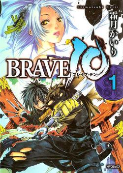 Brave.10.full.671429