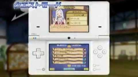 Fairy Tail DS Gekitou! Madoushi Kessen - Trailer