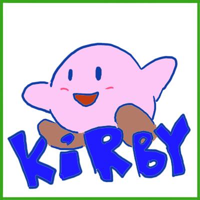File:CharactersKirby.jpg