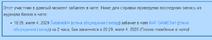 Screenshot 2020-07-04 Contributions KAT GAMESn1