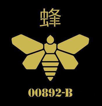 Golden moth chemical breaking bad wiki fandom powered by wikia golden moth chemical urtaz Images