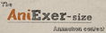 Aniexer-sizeIsmall