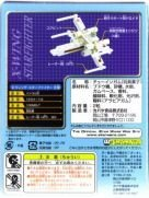 6963 box Japan achterkant