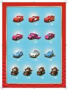363px-Carschecklist1