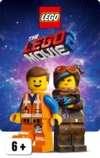 LegoMovie2 Theme Button 2019