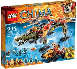 LEGO 70227 box1 in 744