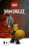 Ninjago 2hy20 vertical btn bg