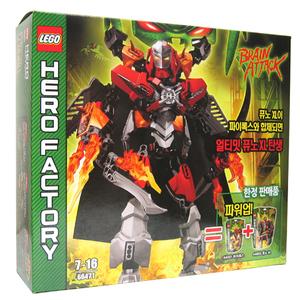 66471 box 2