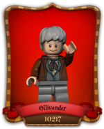 OllivanderCGI