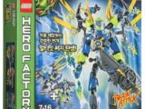 66482 Hero Factory Super Pack 2 in 1