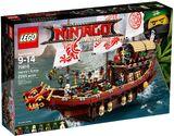 70618 Летающий корабль мастера Ву