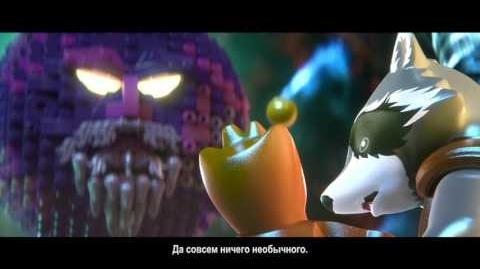 LEGO Marvel Super Heroes 2 - анонсирующий трейлер