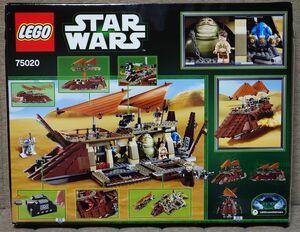 New lego jabba barge2