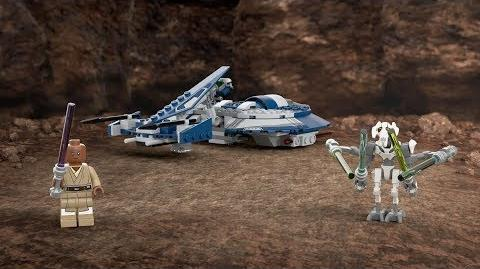 General Grievous' Combat Speeder - LEGO Star Wars - 75199 Product Animation