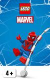 Superheroes 2hy20 vertical btn bg