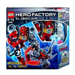 66437 box detail