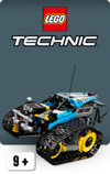Technic Theme Button 2019
