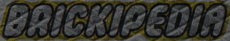 File:Brickipedia-grunge.png