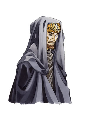 Janfadar (Character)