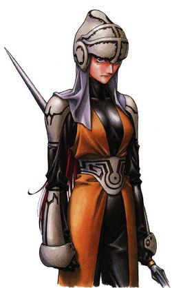 Iria (Character)