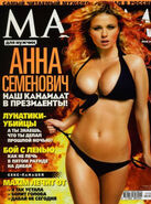 Anna-Maxim 1