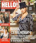 Anna-Hello 1