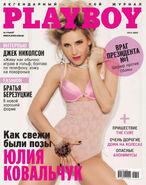 Playboy - Julia