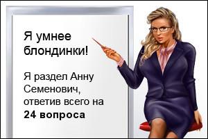 WSTS-ad