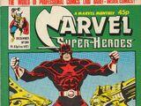 Marvel Super-Heroes Monthly Vol 1 380