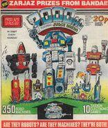 2000 AD prog 329 cover