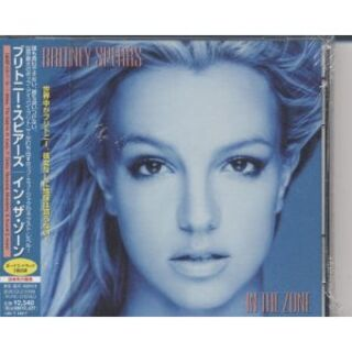 In The Zone Japanese Cover