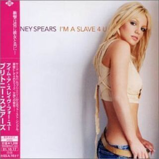 I'm A Slave 4 U Japanese Cover