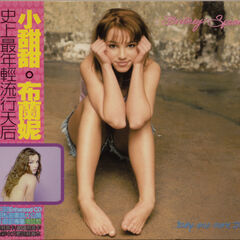 Korean cover