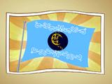 Ixhelca Empire
