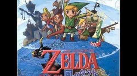 Legend of Zelda -Wind Waker Ganondorf battle music