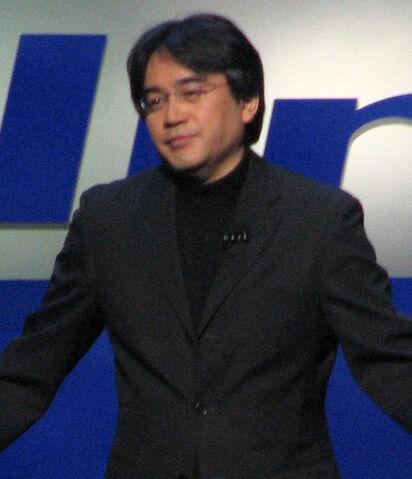 File:Iwata.jpg