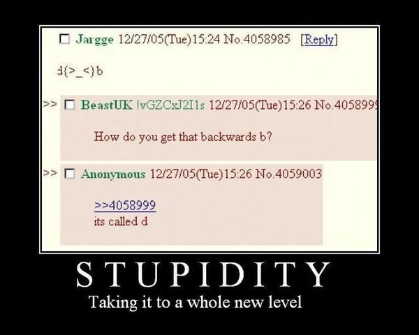 File:Stupidity.jpg