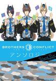 Beloved Blue - Tomo 01