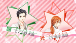 Brothers Conflict Precious Baby-3