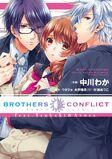 Brothers Conflict feat Tsubaki&Azusa