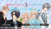 Brothers Conflict Brilliant Blue-1