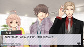 Brothers Conflict Brilliant Blue-3