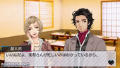 Brothers Conflict Passion Pink-3