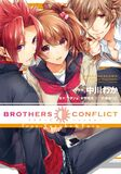 Brothers Conflict feat Yuusuke&Fuuto