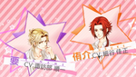 Brothers Conflict Precious Baby-2