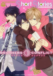 Bcss-cover